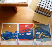 スピナー・ポスター、本日発送しました - 下呂温泉 留之助商店 店主のブログ