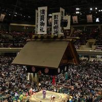 2018 大相撲秋場所 - わたしの毎日