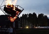炎の祭典乙九日 - 源爺の写真館