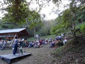 『第2回 孝子の森夕暮れコンサート』(トランペット演奏) - 「みさき里山クラブ」(孝子の森)のホームページ