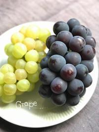 美味しい葡萄と裏庭 - 小さな庭 2