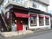 イタリアンレストラン アミーゴアミーガその9(Aランチ) - 苫小牧ブログ
