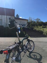 【BROMPTON】薄野200に向けて① 〜手稲山からのLoud-GYM〜 - 札幌の趣味人KAZ ビボーログ(備忘録)
