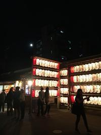 祭り反省会 - 京都西陣 小さな暮らし