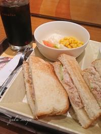 9.23 朝カフェモーニングと『今日の美活』 - YUKA'sレシピ♪