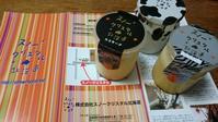 『スノー クリスタル 北海道』プリン - Tea's  room  あっと Japan