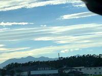 空がとてもキレイでした(^o^) - 自然の中でⅡ