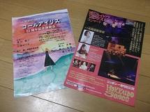 NAFを諦めて (9/23 秋分の日) - ニャンコ座リポート  since 2005 April
