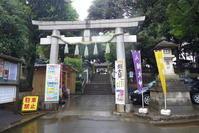 御朱印@太子堂八幡神社 - Buono Buono!