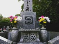 お彼岸~お墓参り - NATURALLY
