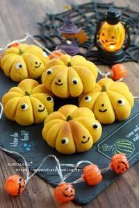 かぼちゃパン - komorebi*