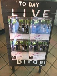 【一部セトリ・ネタバレ】藤陵雅裕 Quartet 中部・西日本ツアー '18 - 声優ライブ日記