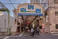 兵庫県神戸市長田区「西神戸センター街商店街」 - 風じゃ~