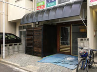 瀬戸水産801ワールド ストーカー日誌 - 鹿っちゅんのブログ活動