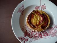 ダリアお届けに…可愛いパン屋さんみっけ - galette des Rois ~ガレット・デ・ロワ~
