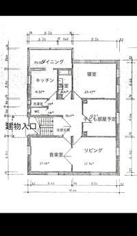 新居の間取りとリフォームプラン - 築90年のアパートで遊民生活
