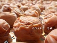 2018年梅子と秋祭り♪ - 手作り弁当 野風