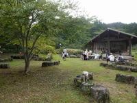 今夜は中秋の名月。カラムシの葉には、、、。 - 千葉県いすみ環境と文化のさとセンター