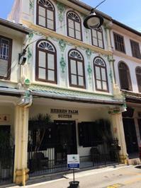 マラッカのホテル - プラナカンビーズ刺繍  ビーズワークと旅