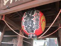 文化財ファイル・弘明寺周辺の文化財 - 神奈川徒歩々旅