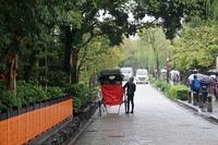 人力車の雨支度 - kisaragi
