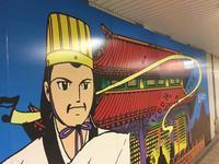 駒ケ林の居酒屋「ためがね酒店」 - C級呑兵衛の絶好調な千鳥足