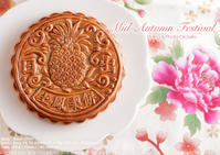 写真映え台湾スイーツ『日出(Dawncake)』の土鳳梨餅はパイナップルケーキ餡の月餅。しかもCDサイズ!sony α7R III + SEL70200GM - 東京女子フォトレッスンサロン『ラ・フォト自由が丘』-写真とフォントとデザインと現像と-