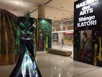 香取慎吾~NAKAMA「NAKAMA des ARTS」展 - Hayakoo Paris