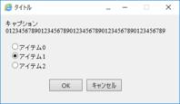 [VBScript] RadioGropuBox - ( どーもボキです > Z_ ̄∂