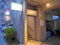 """沖縄・南風原町「居酒やきしん」へ行く。 - 女性ゲームプロデューサーの""""旨い""""を探す大冒険「メシクエLV34」"""