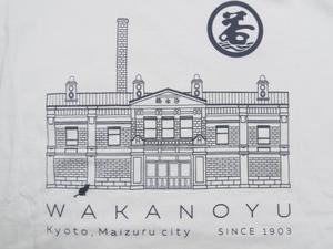 西舞鶴 まち歩き - おかやま街歩きノオト(雑記帳)