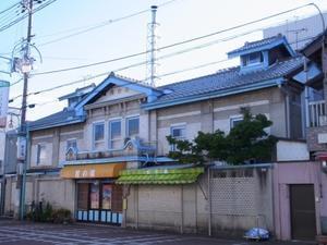 西舞鶴 レトロ銭湯めぐり -