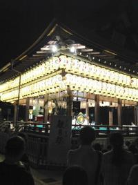 お彼岸中秋の名月 - MOTTAINAIクラフトあまた 京都たより