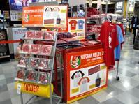 CARPJAZZ タワレコ広島店さまにて好評販売中♪ - ジャズトランペットプレイヤー河村貴之 丸出しブログ