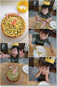 おからのブルーベリーチーズケーキ&お誕生日ケーキと理想的家族像!? - 素敵な日々ログ+ la vie quotidienne +