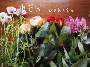 「花」と「自分」を楽しむ花教室*  fleur Nature-フルール ナチュール-