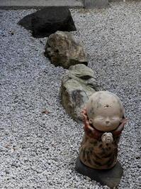 夏旅行・京都そぞろ歩き:建仁寺(その2) - 日本庭園的生活