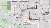 立川東大和線・中新田立川線着手前現況2018.9その1 - 俺の居場所2
