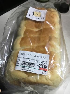 私の和ランチお勧め№1は・・四季彩満帆! 松阪市 おまけはコスモスの2000円食パン - 楽食人「Shin」の遊食案内