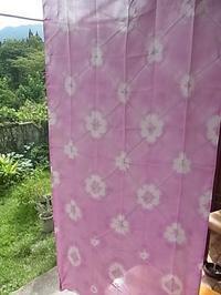 絞り染は面白い・可愛いピンクににっこり - 自然からの贈り物/草木染め