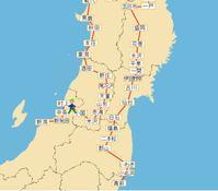 9月24日バーチャル日本一周歩こう会 - さ・ん・ぽ道