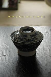 染付雲竜文蓋茶碗 - 疾風谷の皿山…陶芸とオートバイと古伊万里と
