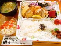 京都市 コスパの良いお弁当屋さん♪ 楽酔家 - 転勤日記