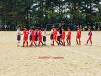 【U-9 くまがい杯】県大会出場おめでとう!September 24, 2018 - DUOPARK FC Supporters