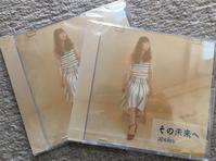 応援ソング♪ - atsuko.'s LIFE