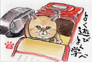 みかんちゃん☆チビ太くん - まゆみのお絵描き絵手紙