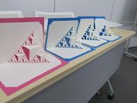 「折り紙建築士養成講座 in 九州」第十三回Ⅴ-1「フラクタル・パターンを創作しよう」講座内容 - 有座の住まいる