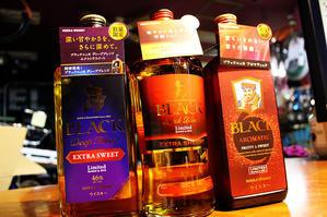 BOTAマスにお土産。 - 13ROCK(ヒサロック) 札幌 ビーチクルーザーパラダイス