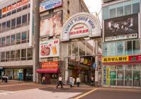 兵庫県姫路市「フラワーロード商店街」 - 風じゃ~
