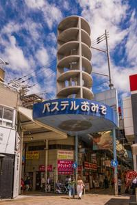 兵庫県姫路市「パステルおみぞ商店街」 - 風じゃ~